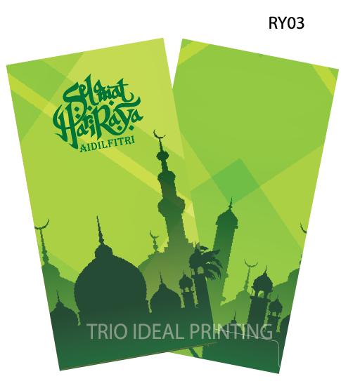 Sampul Raya Design 2018 Trioidealprinting